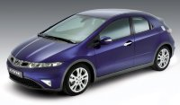 EVA коврики для Honda Civic VII хетчбек 3d 2000-2005